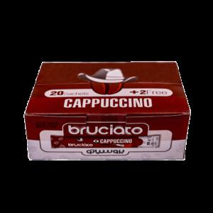 cappuccino-suger-box