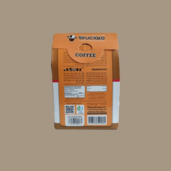 arabica-vacuum-1