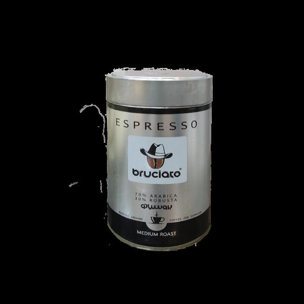 espresso-cans